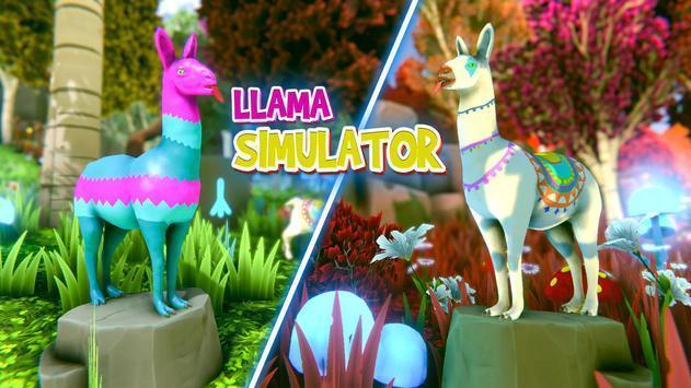 骆马模拟器图1