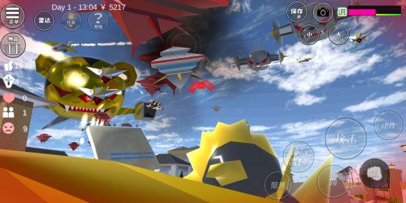 樱花校园模拟器超人版图1