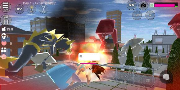樱花校园模拟器超人版图2