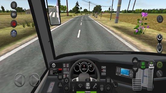Ultra公交车模拟器图2