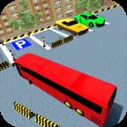 巴士停车模拟器2021