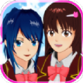 樱花校园模拟器1.038.08版本
