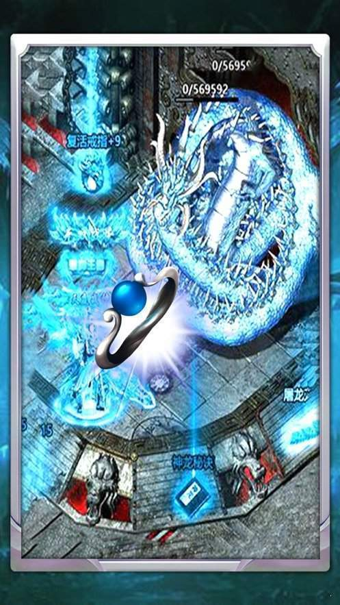 微信冰雪高爆版图3
