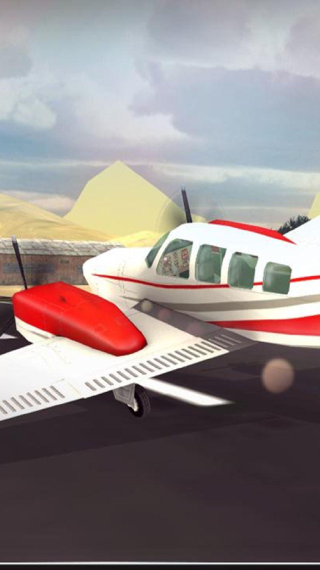 真实飞行模拟2021图1
