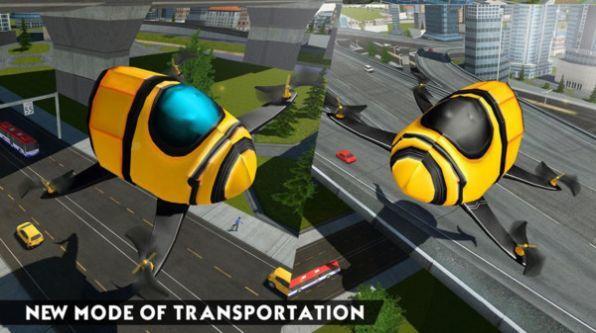 无人机出租车模拟器图2