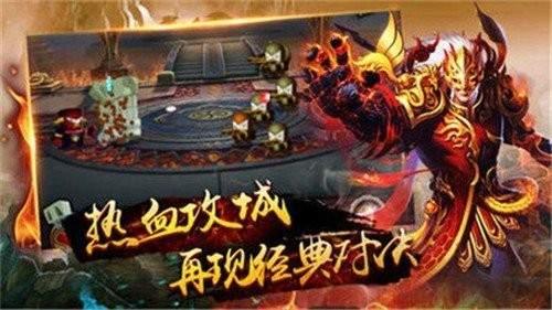 火之网络科技热血龙皇