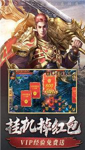 仙境传奇火龙魔窟图1