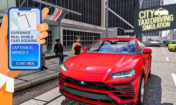 专业出租车驾驶模拟器2021图3