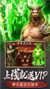 仙境传奇火龙魔窟图3