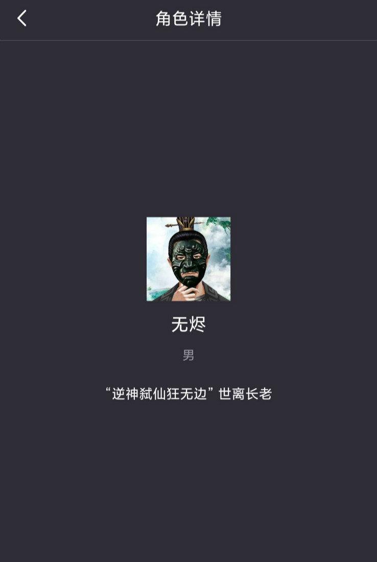 百变大侦探覆天图5