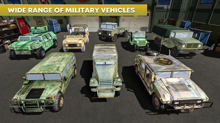 陆军停车模拟器图2