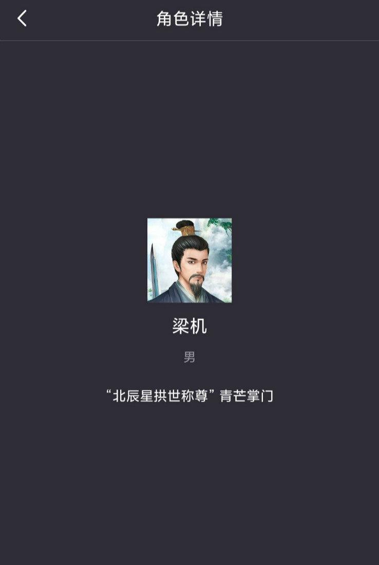 百变大侦探覆天图3