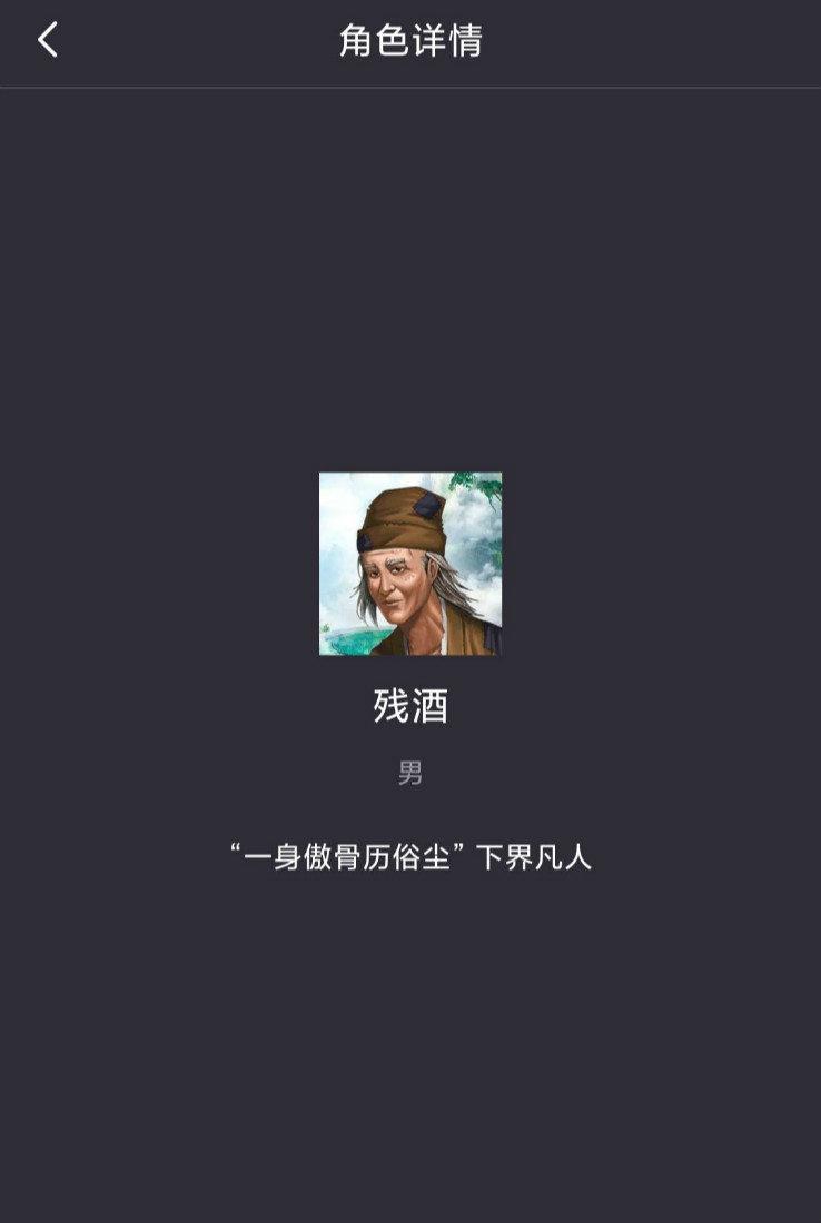 百变大侦探覆天图1