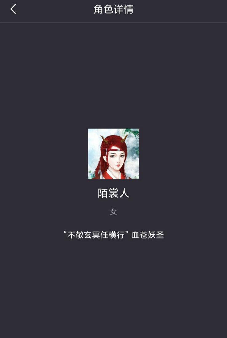 百变大侦探覆天图6