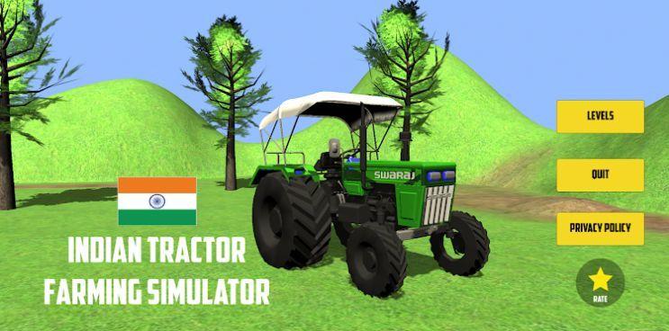 印度拖拉机耕作模拟器图4