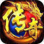 剑雨神途官网版