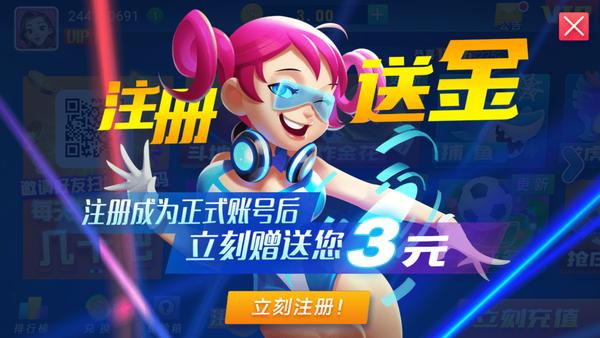发条娱乐app最新版图3