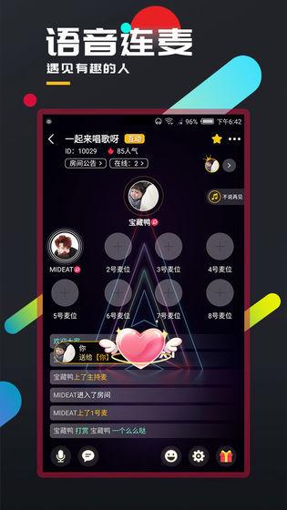 百变大侦探红豆图3