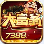 大富翁棋牌7388