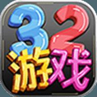 32棋牌游戏中心