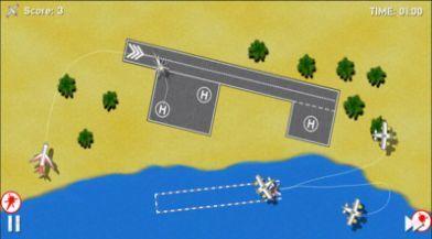 飞机管制模拟器图1