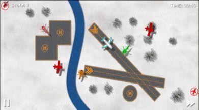 飞机管制模拟器图2