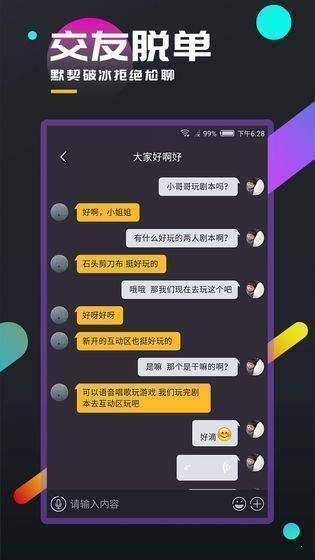 百变大侦探飞隐山庄答案4
