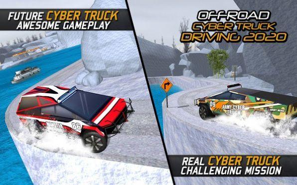 真正的越野4X4卡车模拟器2021图4