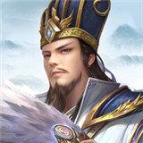 三国志之最强王者官网版