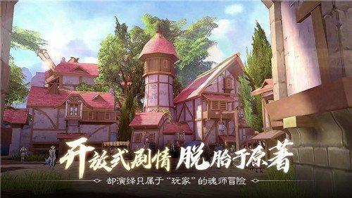 斗罗传说冷狐版安卓直装2