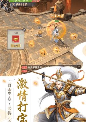 剑玲珑之仙魔乱斗官方版3