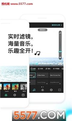 VeeR编辑器安卓版2