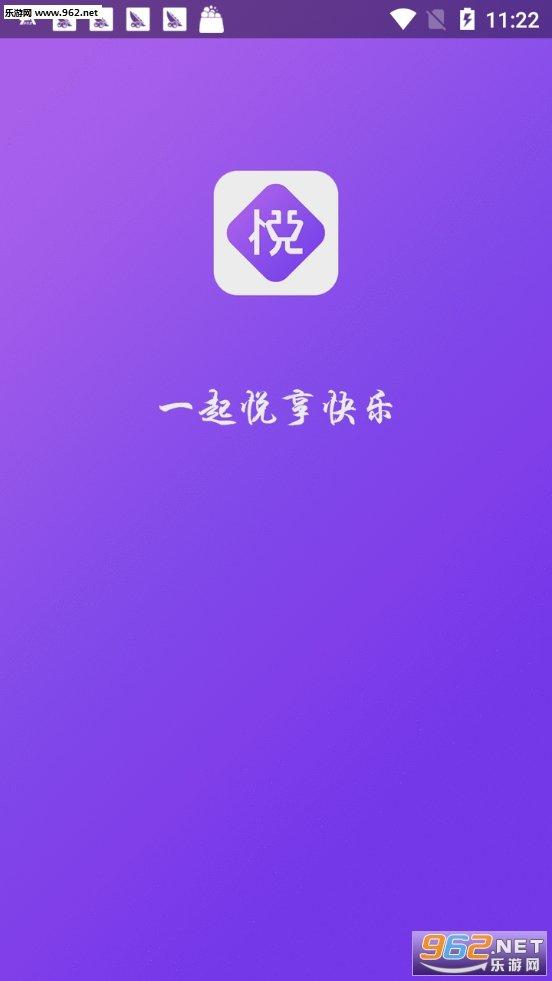 悦城社交1