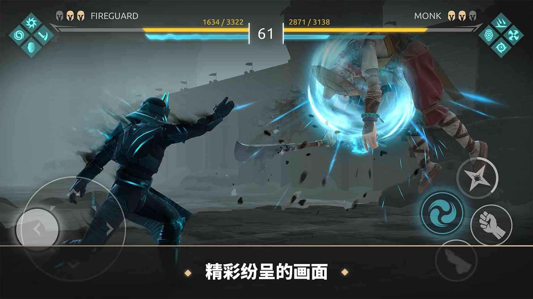暗影格斗传奇战场1