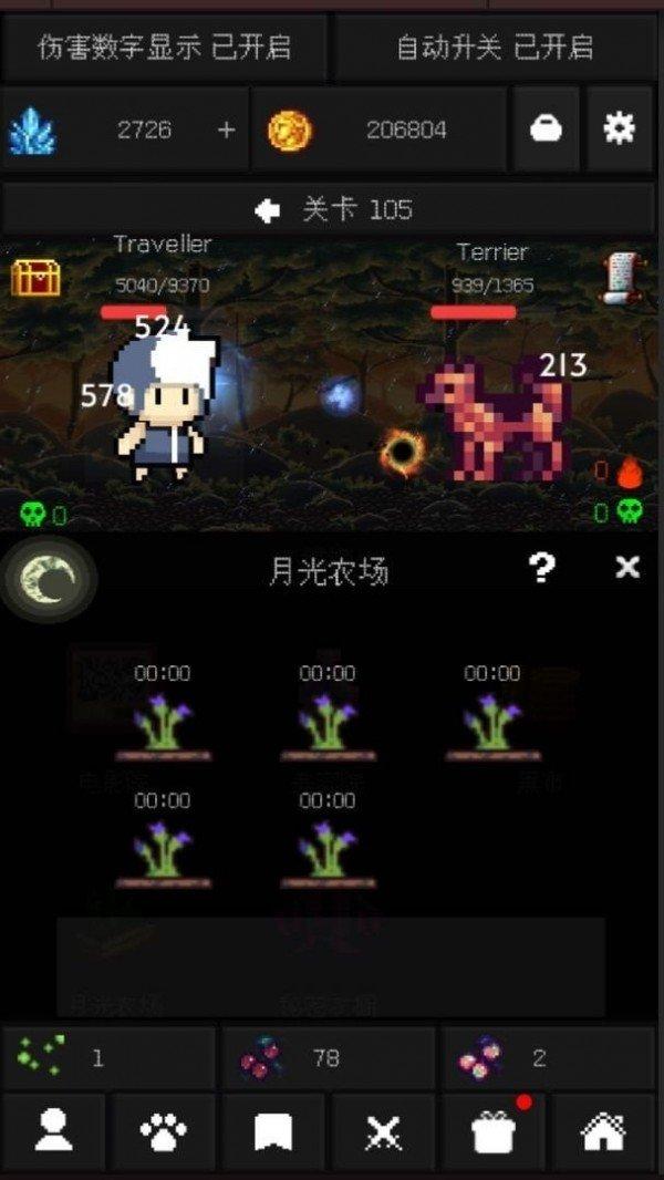 像素世界冒险黑洞角斗场游戏安卓版4