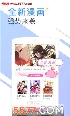 书香免费小说安卓版2
