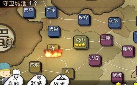 三国志塔防2手机版3