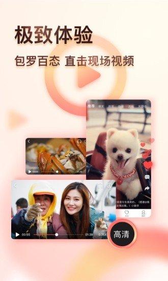 凤凰视频手机版3