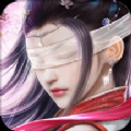 一剑斩仙之龙吟诀手游下载-一剑斩仙之龙吟诀手游完整版v2.0.0