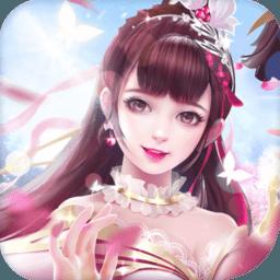 蜗牛游戏仙之痕手游下载-蜗牛游戏仙之痕手游中文免费版v2.0.5 安卓版