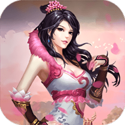 九世仙途手游下载-九世仙途手游中文免费版v1.0 安卓版