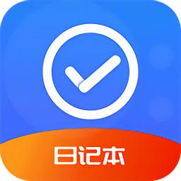 无忧清单最新版app下载-无忧清单最新版