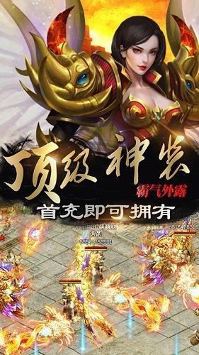盛世龙城之新世界图3