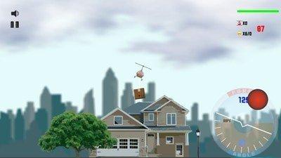 直升机紧急救援图2