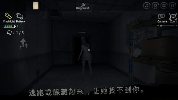 雾医院汉化版