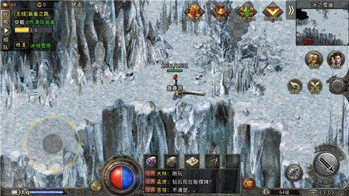 雪域传奇打金版图2