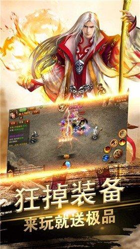 赤焰龙城打金版图1