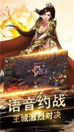 赤焰龙城打金版图2