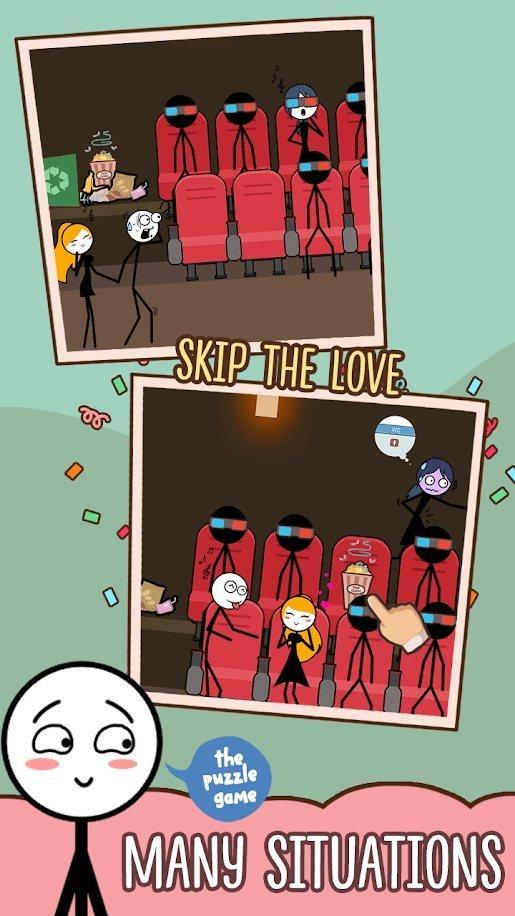 跳跃爱情图3