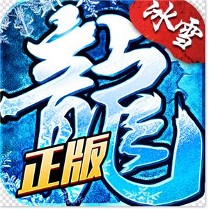 赤月龙城之冰雪高爆版